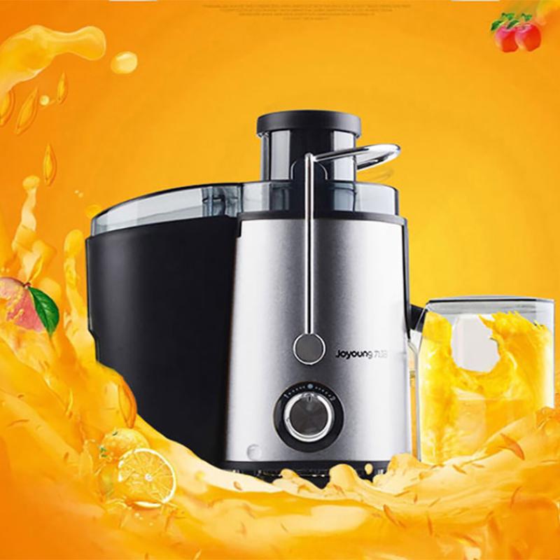 【九阳】榨汁机家用多功能全自动果汁机迷你水果机原汁机 JYZ-D05