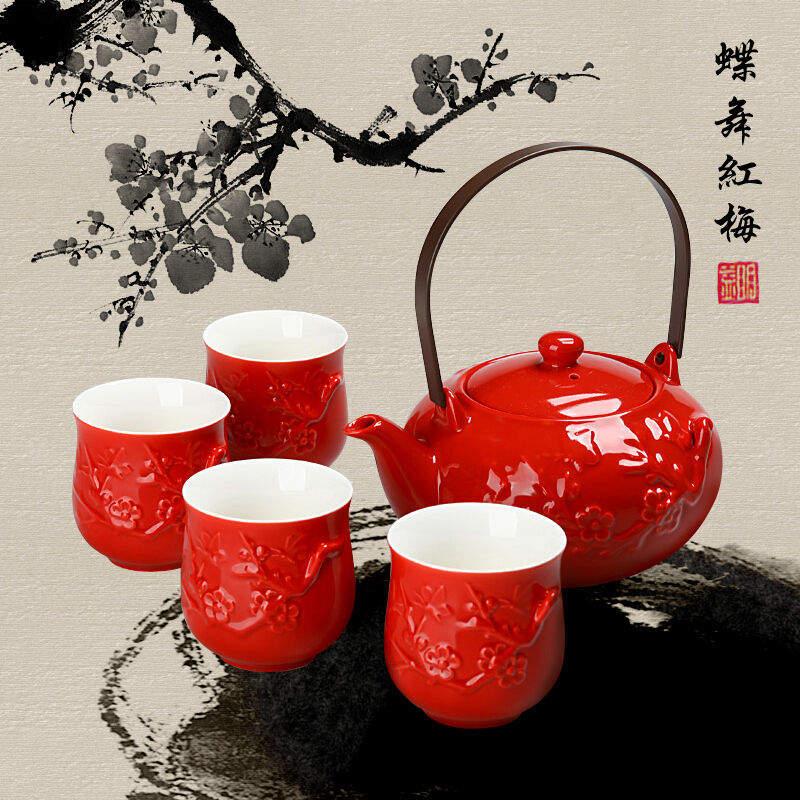 【多样屋】茶具套装蝶舞红梅陶瓷茶具组一壶四杯杯具套装  TA210201019ZZ