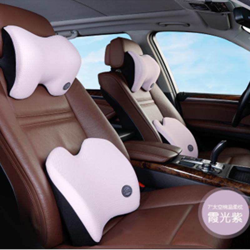 【爱车屋】(ICAROOM)麦芽丝系例汽车头枕护颈枕U型枕车用腰靠枕 单个装I-603MS/I-605MS