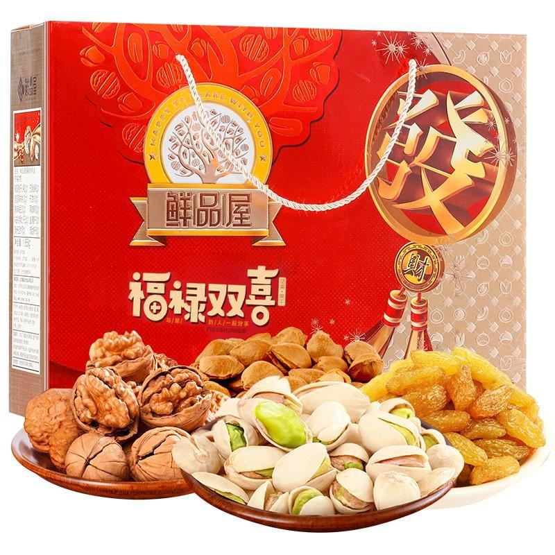 【鲜品屋】每日坚果坚果礼盒干果炒货休闲零食福禄双喜2kg