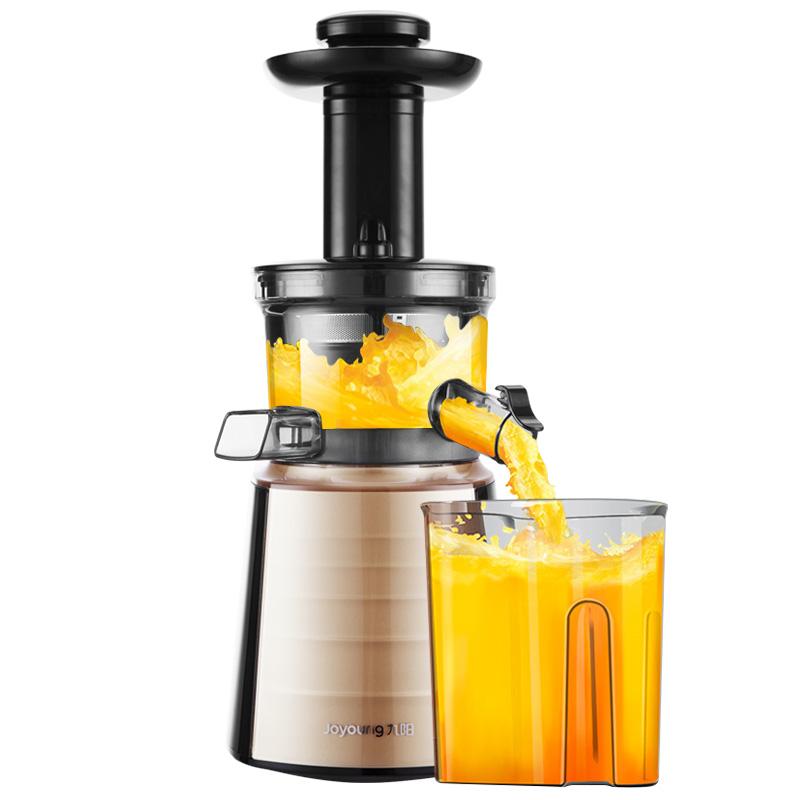 【九阳】榨汁机家用多功能原汁机果汁机 低速榨取汁渣分离 JYZ-V16