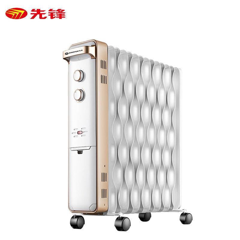 【先锋】(Singfun)取暖器电暖器家用电暖气片电热油汀加热器大面积取暖节能热浪 14片热浪CY55MM-15