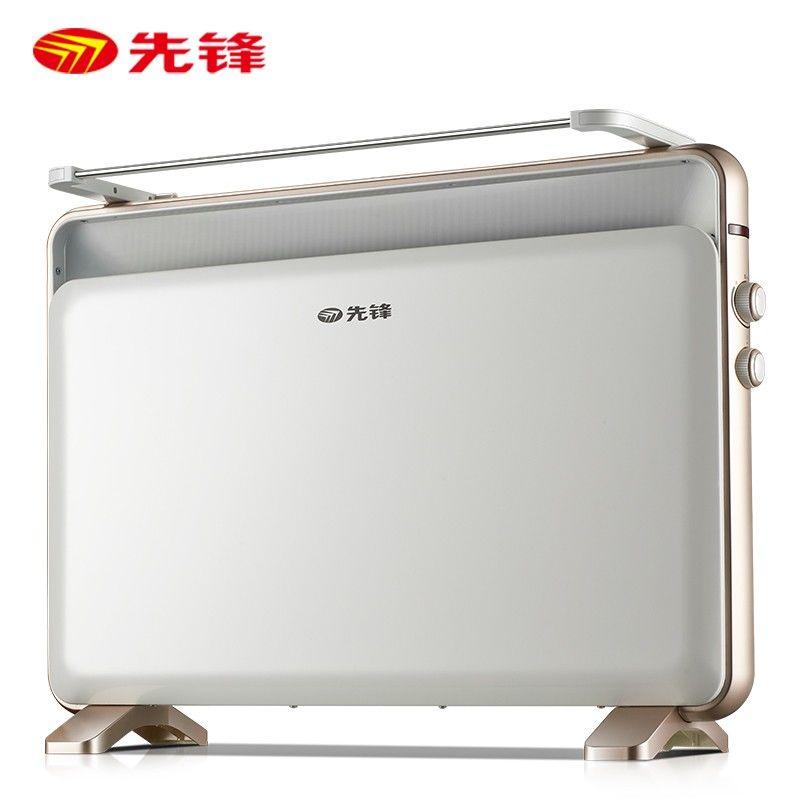 【先锋】(SINGFUN)欧式快热炉取暖器电暖器家用浴室居浴两用电热炉 DOK-K3