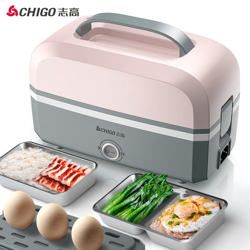 【志高】(CHIGO)电热饭盒 双层上班族304不锈钢内胆蒸煮可插电保温饭盒电热饭器加热饭盒ZG-JP02
