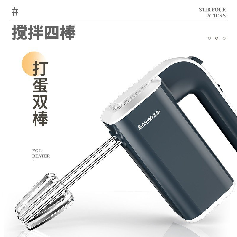【志高】(CHIGO)打蛋器 手持电动料理机家用迷你打奶油机搅拌器烘焙打发器 CX-126616