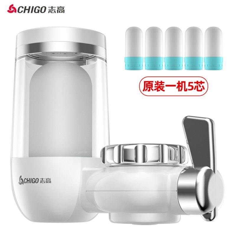 【志高】(CHIGO)净水器水龙头过滤器家用厨房自来水过滤器净水机可视化 CG-LJ-1006