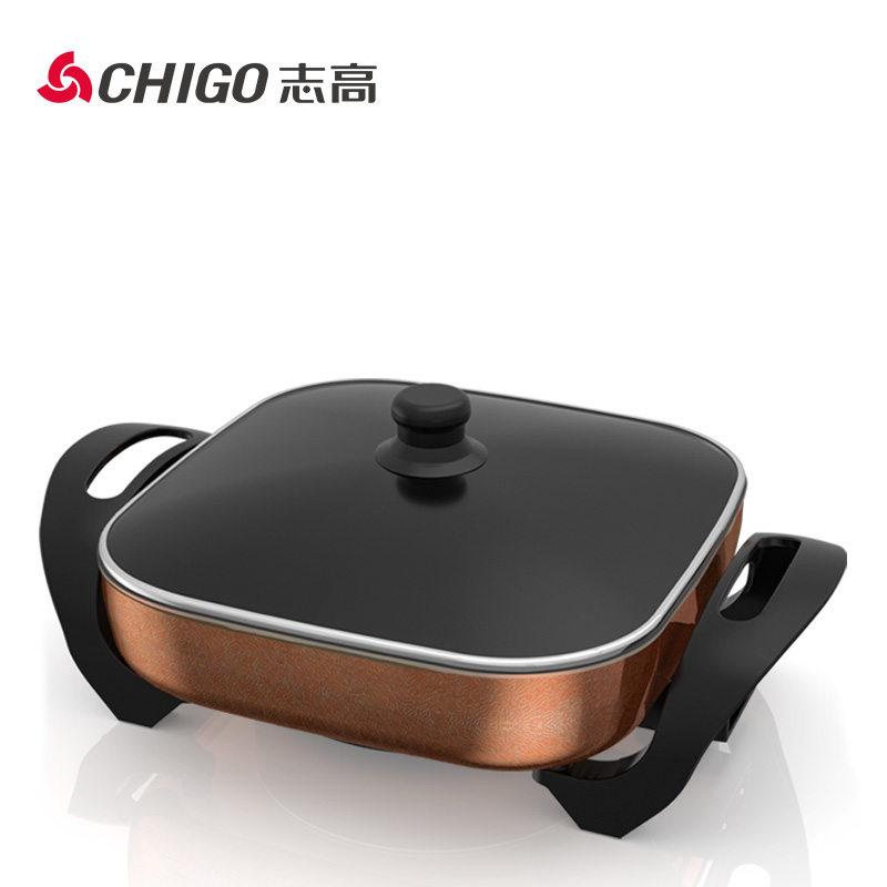 【志高】电火锅 多功能电热锅家用小型电炒锅小功率火锅 H8(DC)