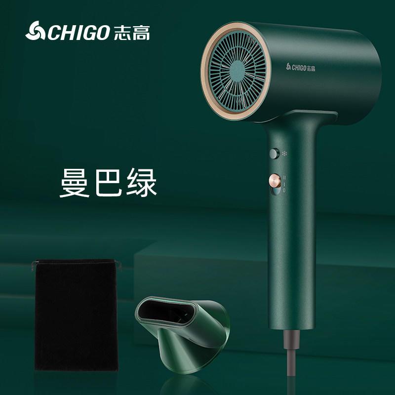 【志高】电吹风机家用宿舍大功率不伤发负离子护发静音无声速干吹风筒 ZG-DCF38