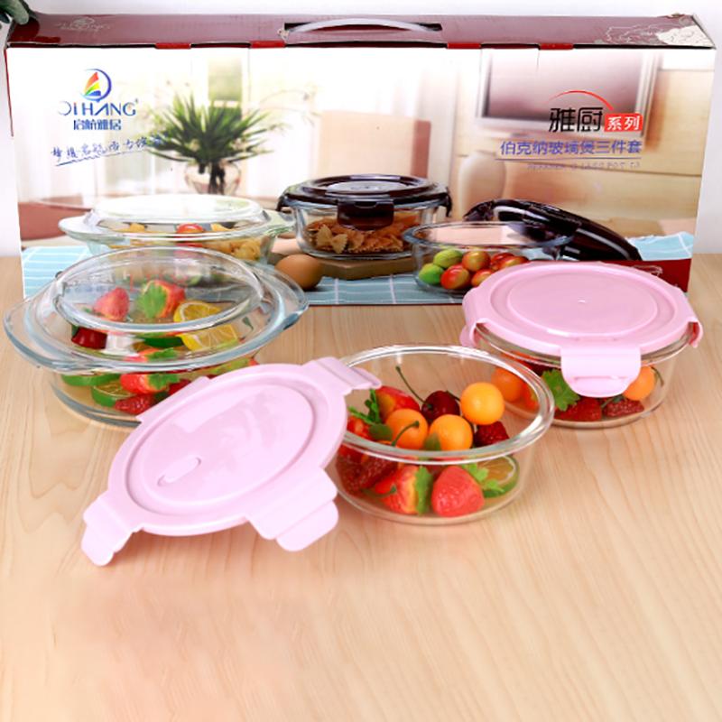 透明玻璃现代简约家用厨房带盖高硼煲套装