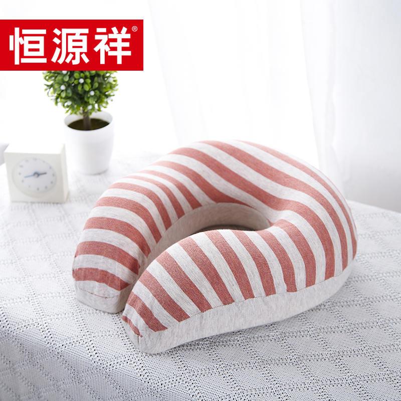 【恒源祥】彩棉立体U型枕 彩棉舒适呵护颈椎护颈枕 TDK1005-4