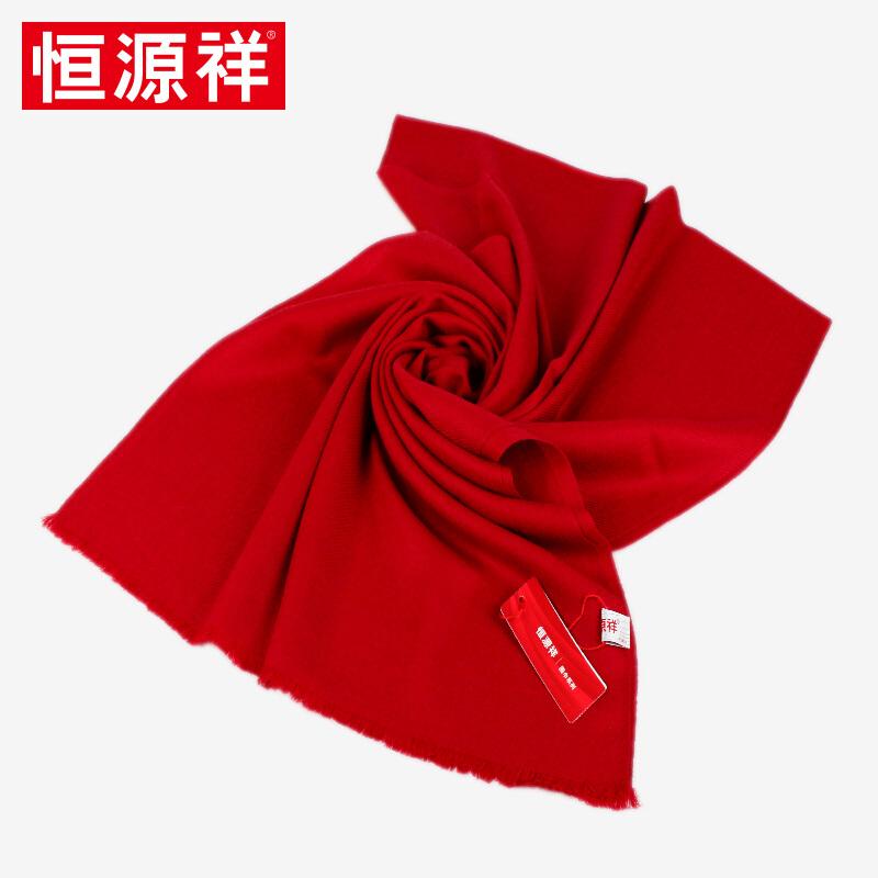【恒源祥】丝光羊毛围巾披肩 披肩围巾两用女秋冬纯色 HYX1001