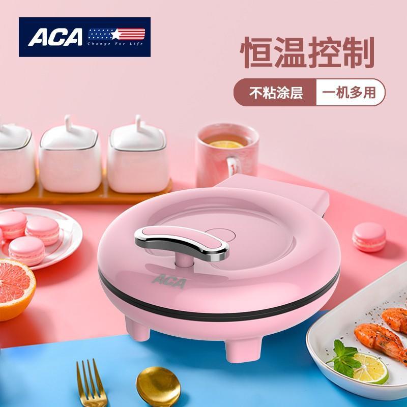 【北美电器】(ACA) 电饼铛电烤薄饼机 食品级不粘涂层方便清洁环保耐用 ALY-10DB01J