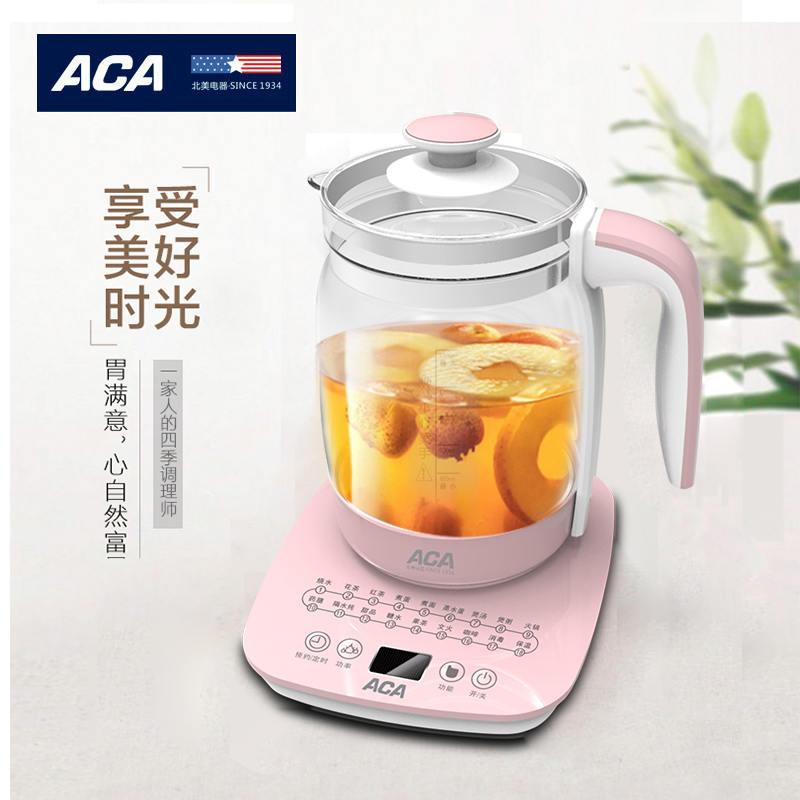 【北美电器】(ACA) 多功能24小时预约养生壶电水壶家用电热水壶  ALY-15YS03D