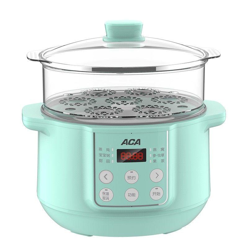 【北美电器】(ACA)智能蒸炖锅 炖汤蒸食蒸炖一体电炖锅蒸锅 ALY-16DZ04D