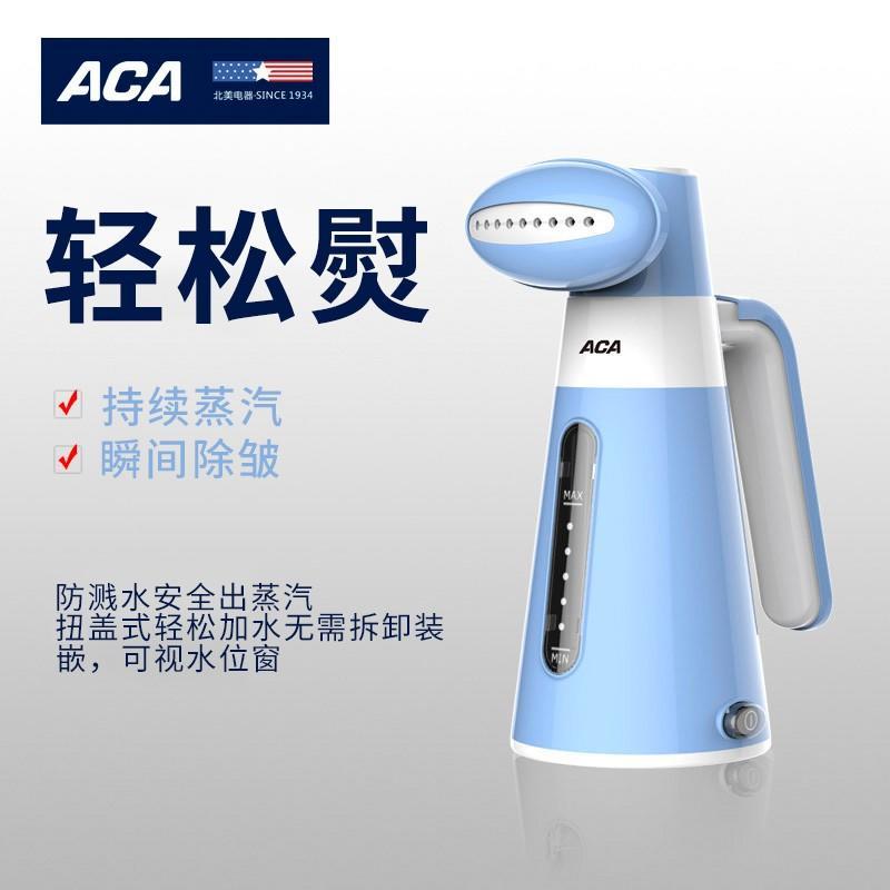 【北美电器】 (ACA) 手持便携挂烫机 九孔均匀持续出蒸汽熨斗 ALY-GT060S