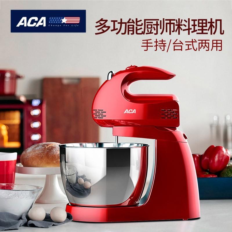 【北美电器】(ACA) 多功能厨师料理机 家用搅拌机破壁机 ALY-20JB01J