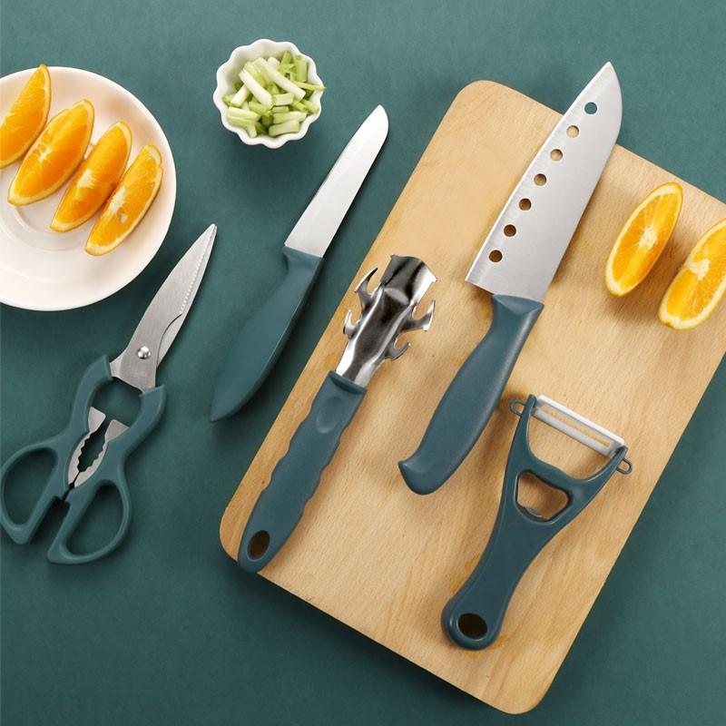 【四喜悠品】爱厨刀具套装五件套 家用水果刀多功能瓜果刨剪刀 ST-227