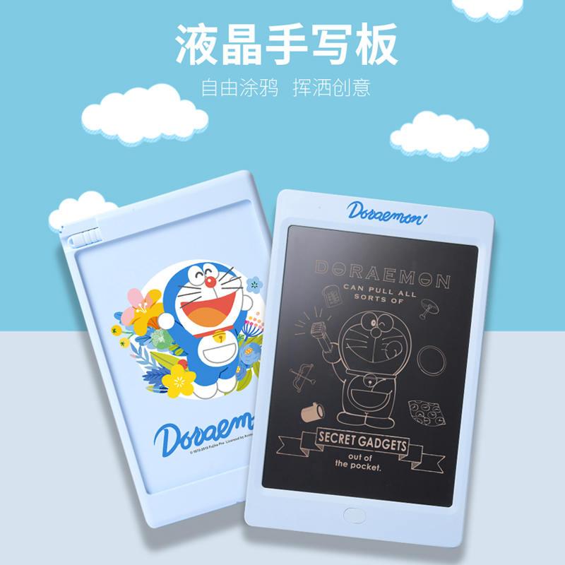 【哆啦A梦】儿童彩色液晶画板涂鸦手绘板电子小黑板DM-585