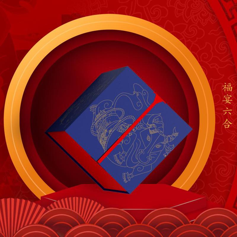 【徐福记】福宴六合翻转双层礼盒福禄食盒礼盒