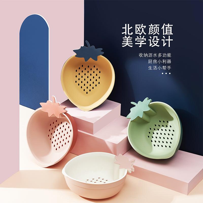洗菜篮 水果沥水篮厨房水果收纳篮塑料多用菜篮