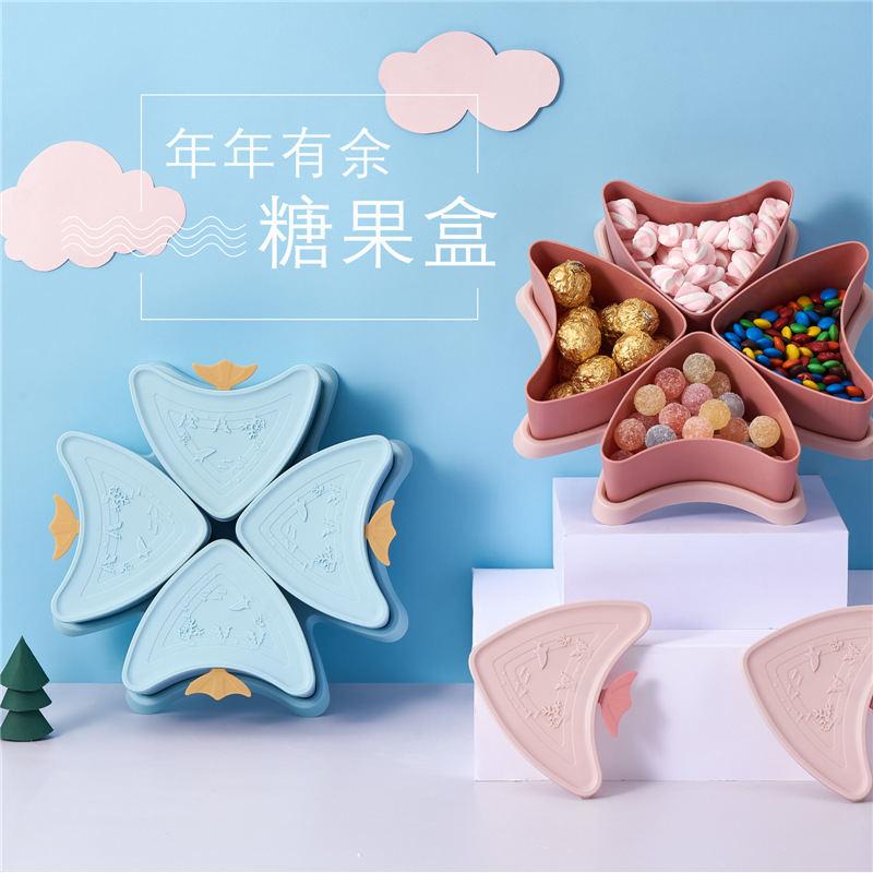 干果盒 创意坚果盒客厅家用分格带盖糖果盒瓜子盒干果盘