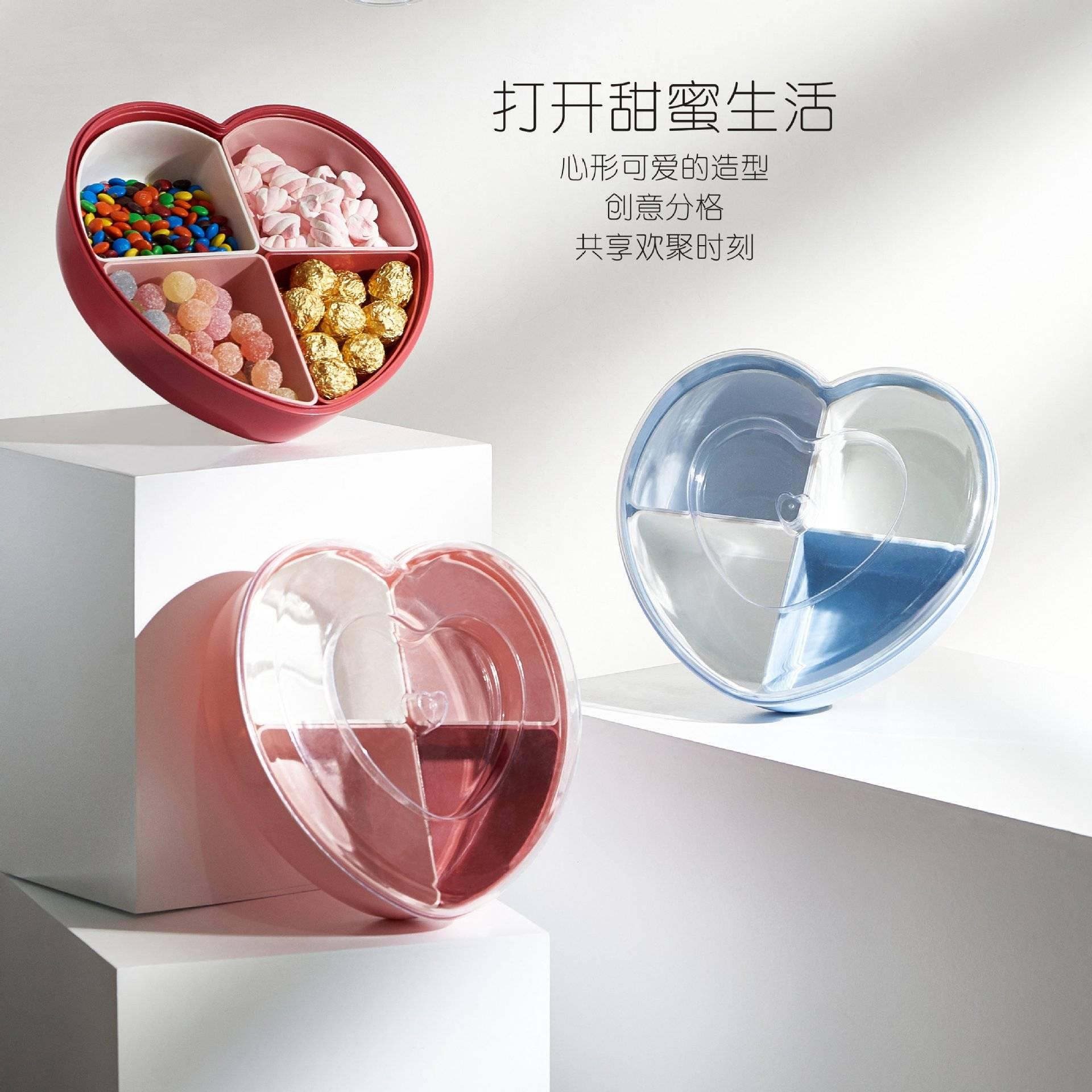 糖果盒 创意干果盘果盘糖盒零食瓜子干果盒