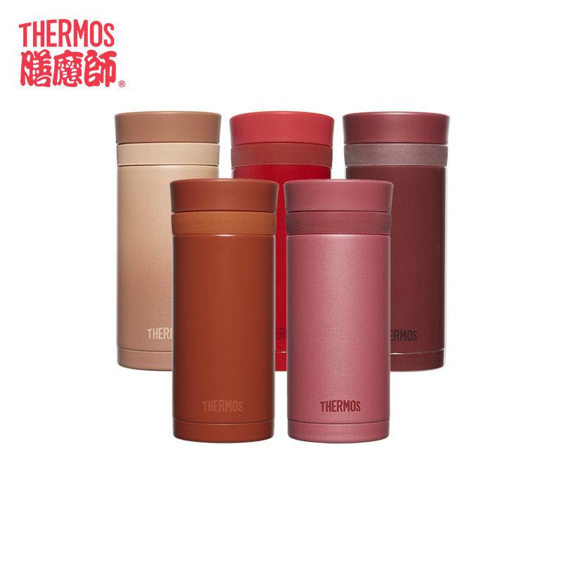 【膳魔师】口红杯系列保温杯女不锈钢可爱小巧便携小容量车载小包TCNC-200