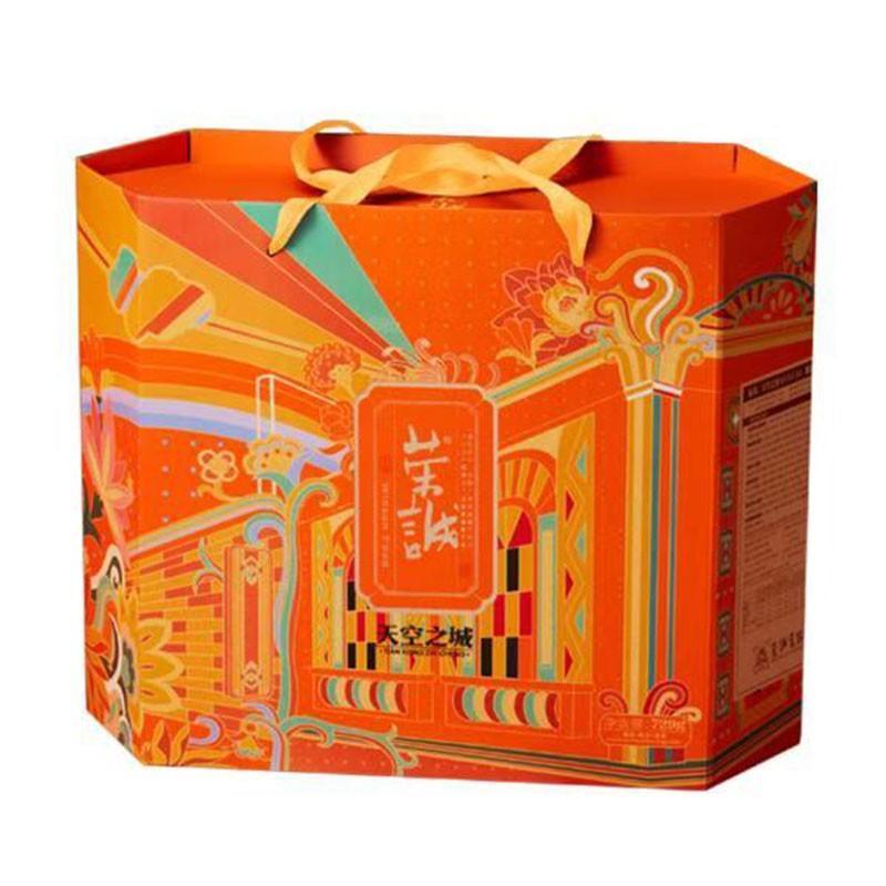 【荣诚食品】天空之城729g蛋卷曲奇糕点组合礼盒