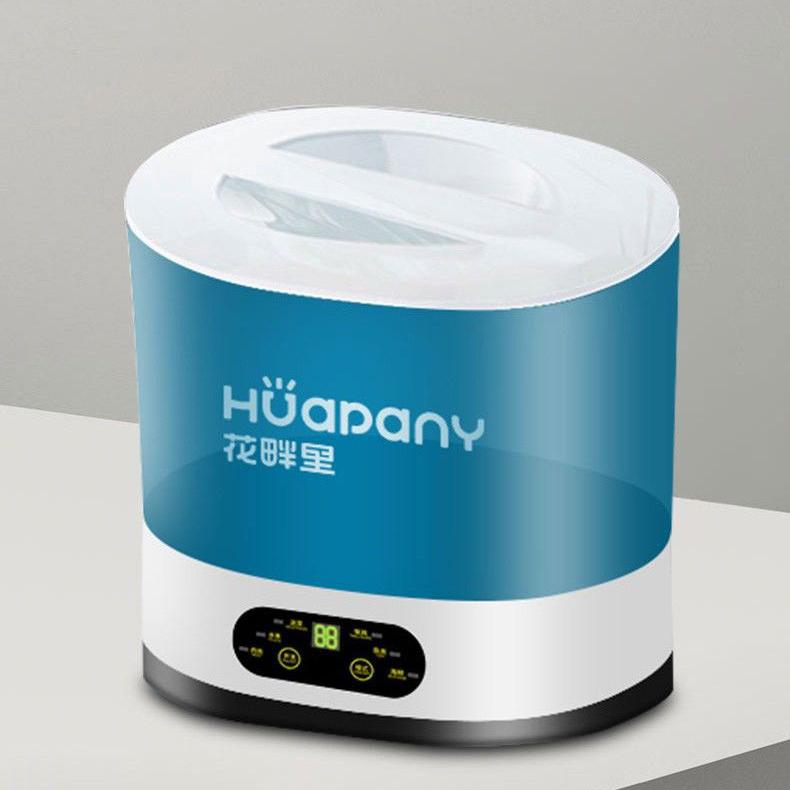 【花畔里】全自动果蔬消毒机智能家用洗菜机GS001