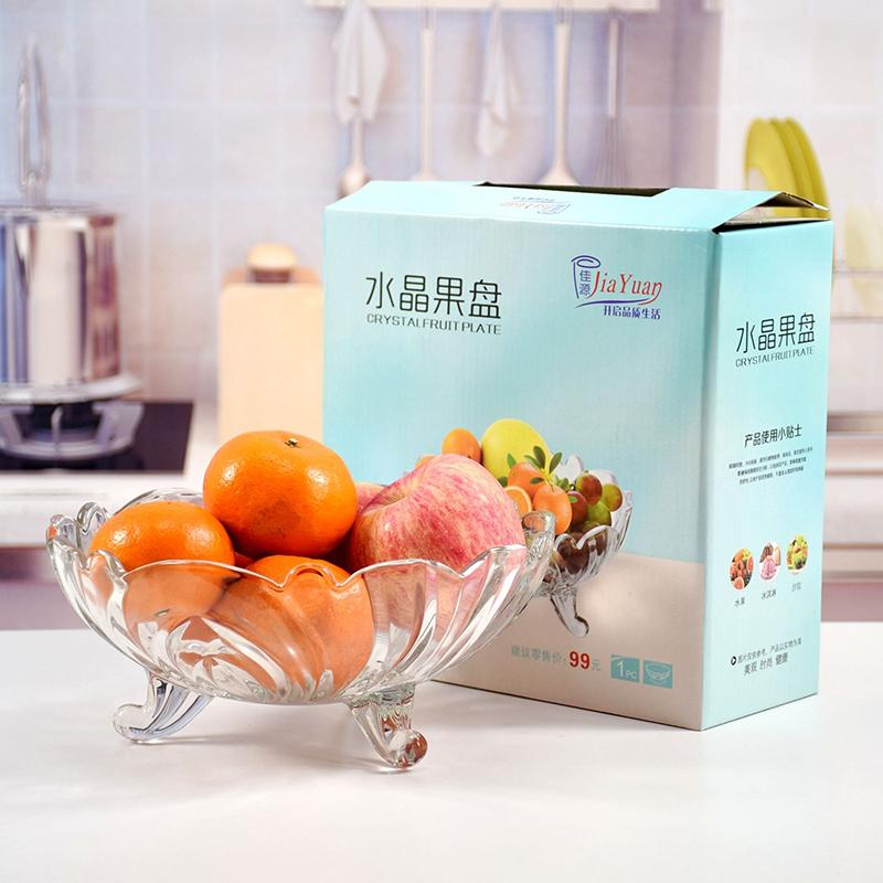 家用三角果斗 水晶果盘 水晶玻璃水果盘