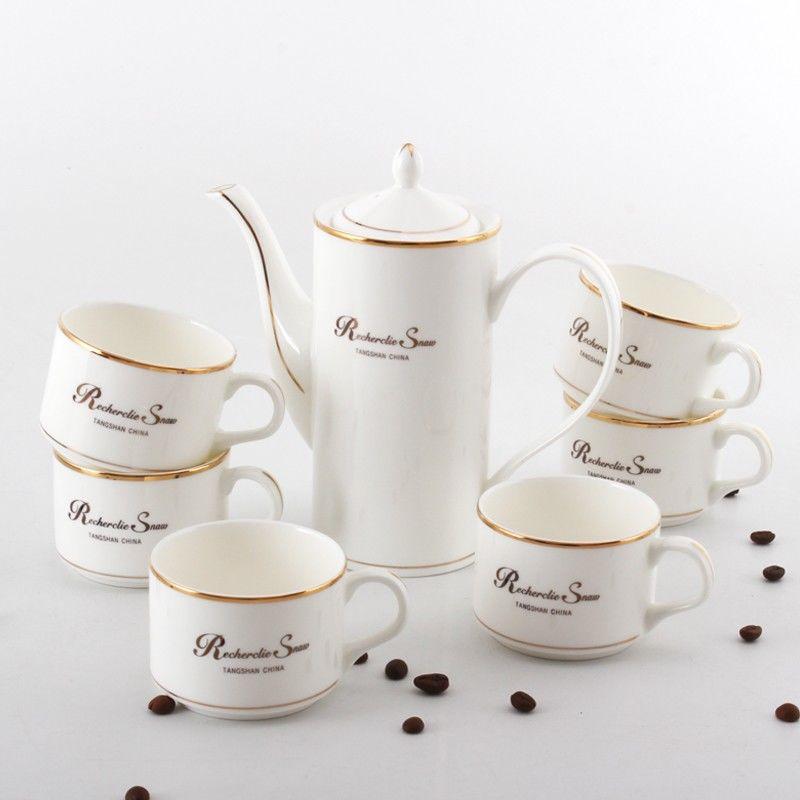 【盛世唐韵】骨质瓷RS标咖啡杯具套装咖啡壶咖啡碟TY-0307L