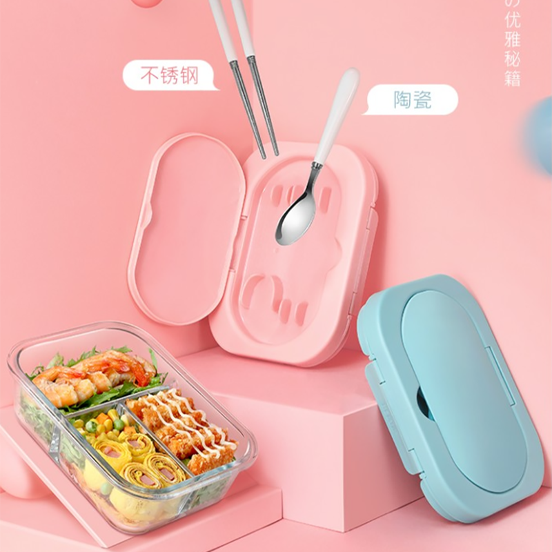 【物生物】taste便当盒耐热玻璃无铅饭盒大号微波炉专用加热保鲜盒