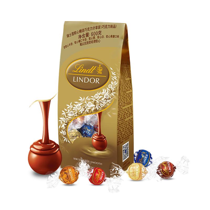 【瑞士莲】(Lindt)软心精选巧克力分享装 休闲办公室零食