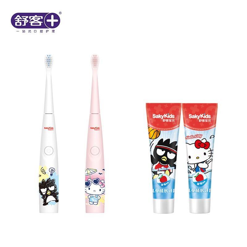 【舒客】宝贝儿童口腔臻爱组合电动牙刷成长牙膏STB21-1