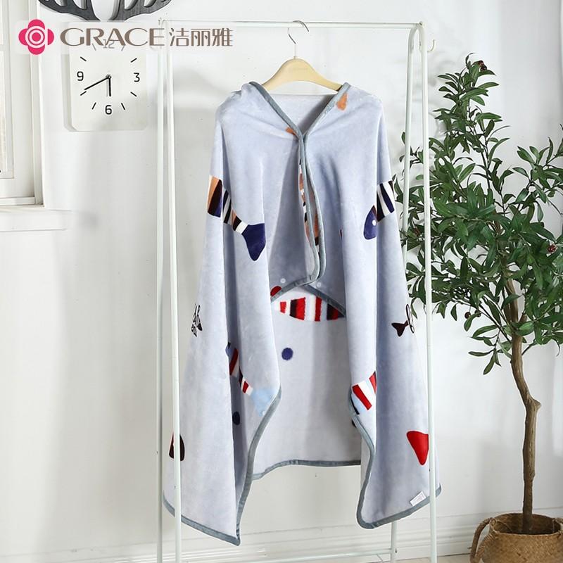 【洁丽雅】(Grace)披肩毯懒人毯午睡小被子休闲盖毯法兰绒毛毯儿童毯 JLY-ZSCP009