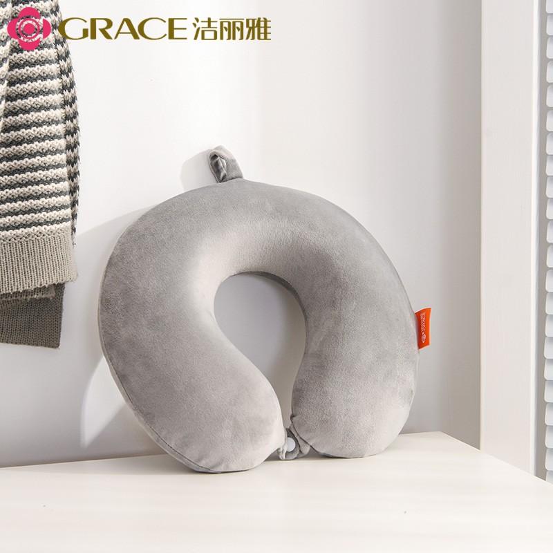 【洁丽雅】(Grace)记忆棉u型枕 颈枕脖子靠枕颈椎护颈脖枕  JLY-ZSCP015