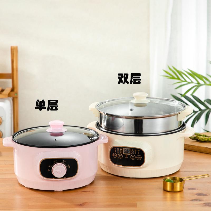 多功能一体锅 厨房家用电煮锅电锅蒸煎煮电火锅