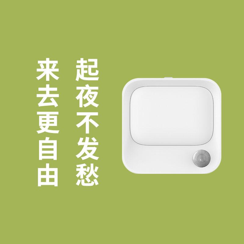 【幻响 】复古小电视人体感应LED小夜灯充电台灯HD-L04
