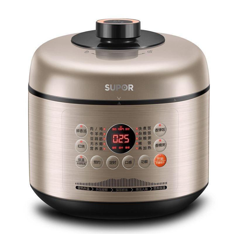 【苏泊尔】电压力锅5L容量双内胆开盖收汁一键排气智能预约 无水焗 SY-50FC02