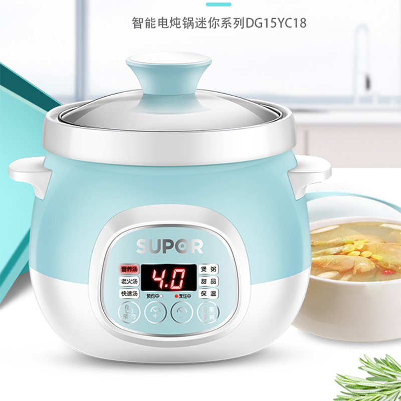 【苏泊尔】迷你电炖锅煮粥煲汤锅白瓷炖锅1.5升 DG15YC18
