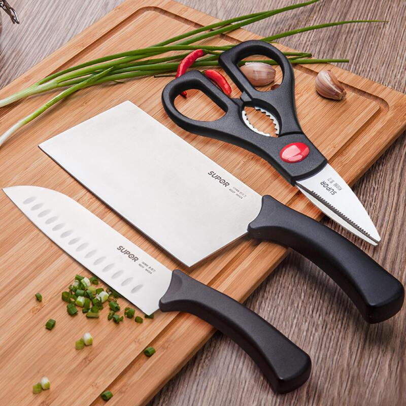 【苏泊尔】 刀具套装利刃系列不锈钢刀具三件套 T1310E