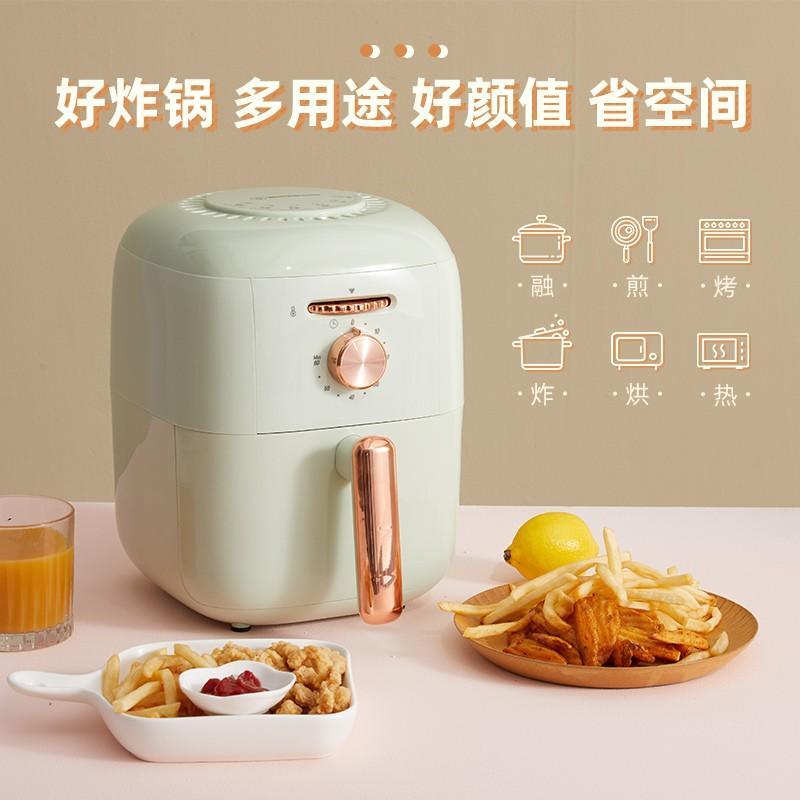 【西屋】空气炸锅无油炸锅电炸锅薯条机WAF-LZ3504G