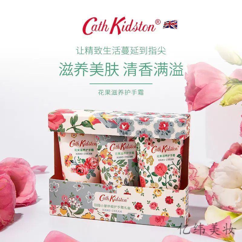 【Cath Kidston】英伦风绿茶香护手霜礼盒滋润女小巧可爱便携礼盒套装