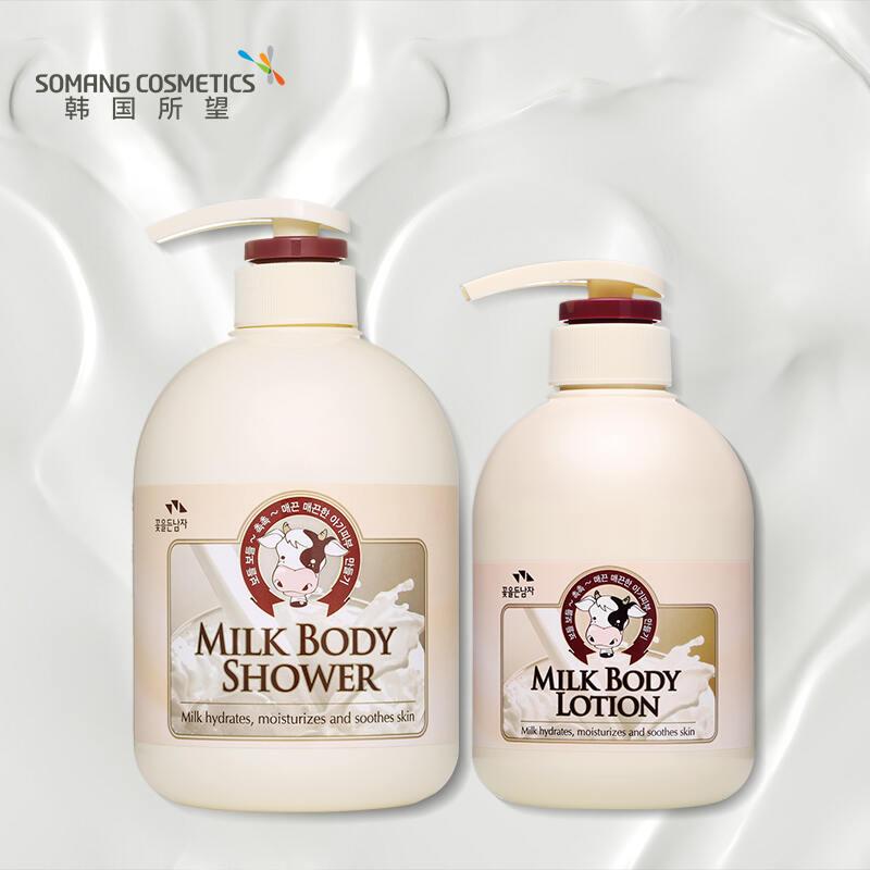 【韩国所望】沐浴露身体乳套装牛奶滋养补水保湿