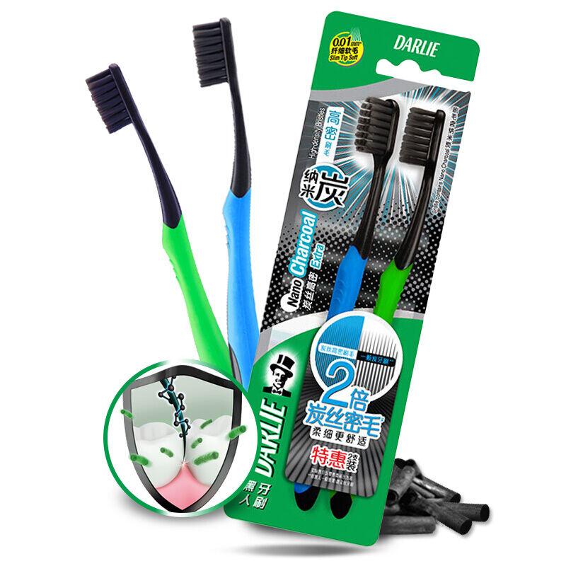 【黑人】牙刷炭丝高密纤细软毛纳米碳