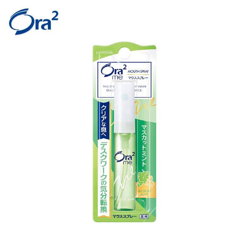 【皓乐齿】Ora2口喷净澈气息口腔清新剂口腔喷雾