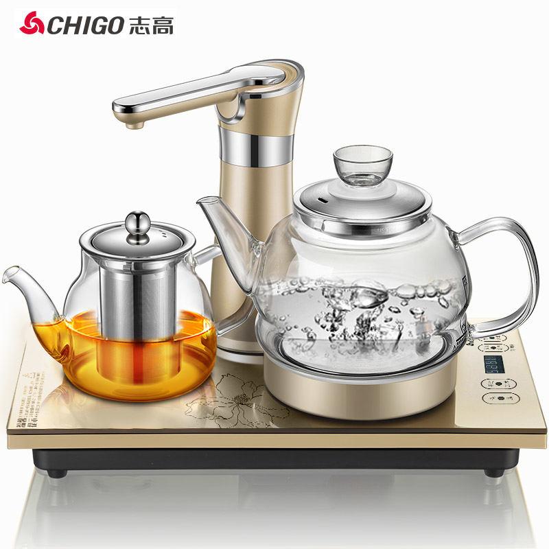 【志高】电热水壶 玻璃全智能自动上水壶烧水壶JBL-B501