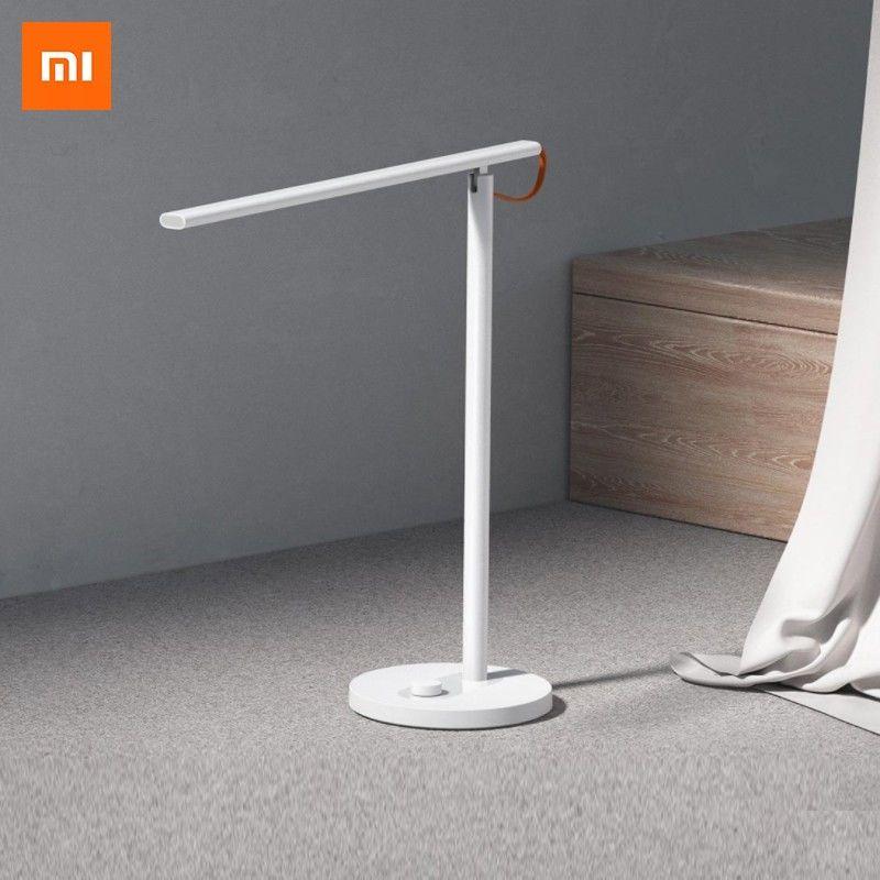 【小米】米家LED智能台灯 国A级读写阅读卧室 米家LED智能台灯1S