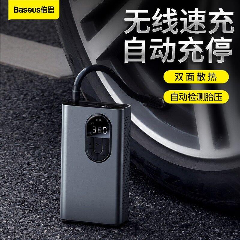 【倍思 】无线车载能量充气泵数显便携打气泵CRCQB02-0A