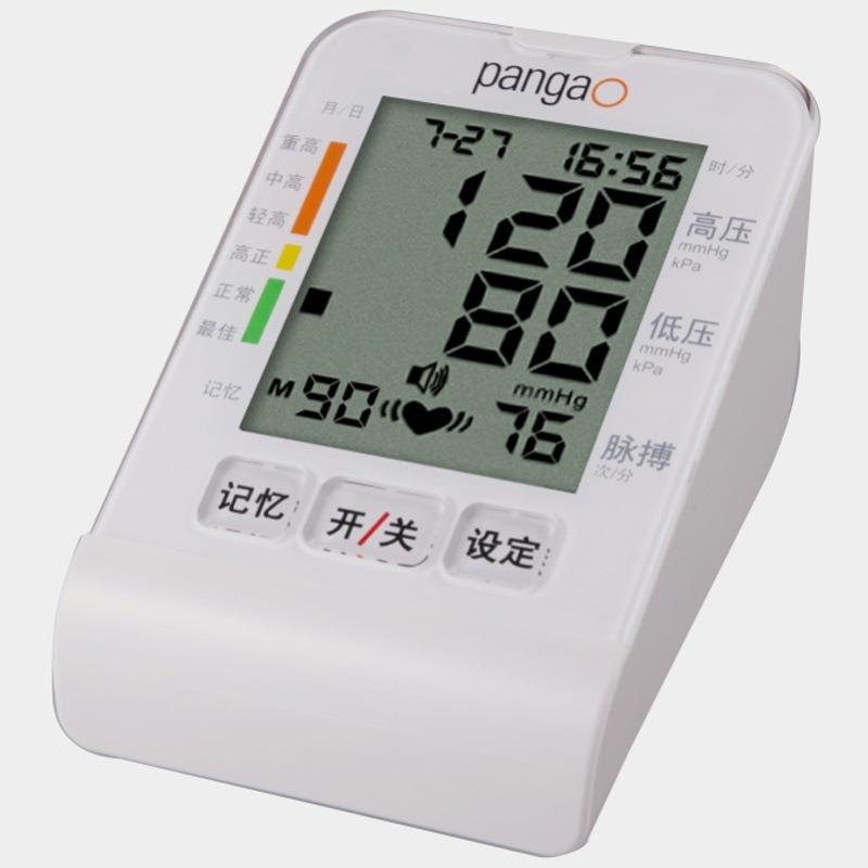 【攀高】(PANGAO) 智能语音王上臂式电子血压计 家用血压仪 PG-800B8